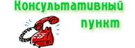 http://sudogda-ds3.narod.ru/olderfiles/1/mnkons.jpg